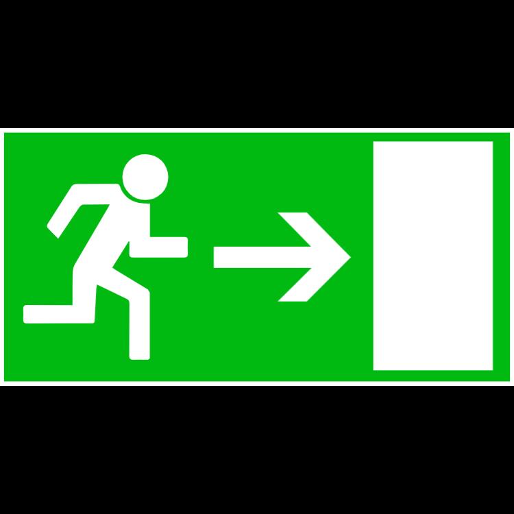 Fly till höger